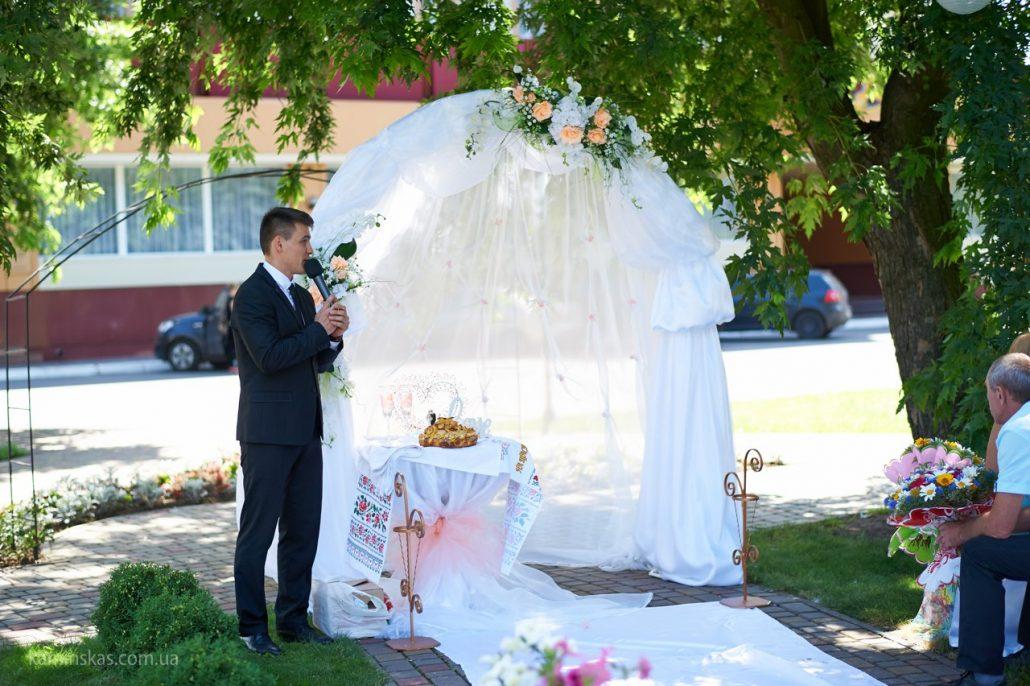 Свадьба Ани и Макса