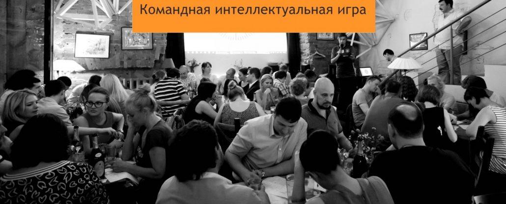 ведущий на корпоратив Антон Белый