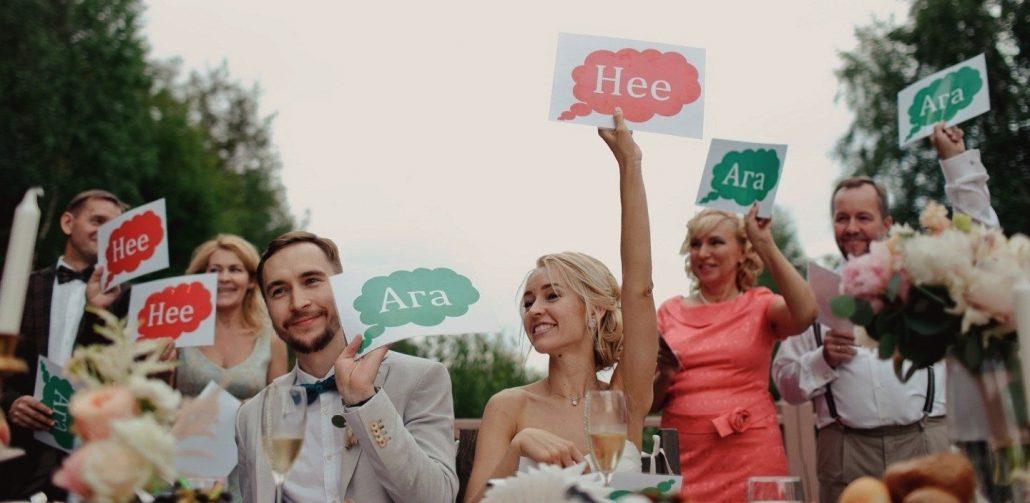 5 факторов успешной свадьбы